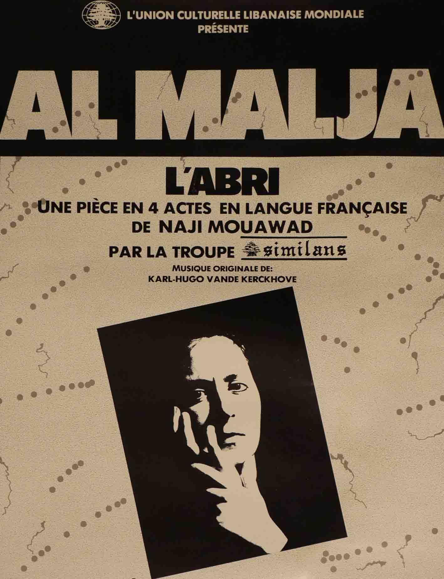 Al Malja-Poster LR